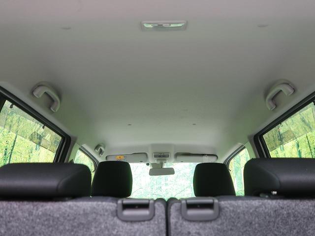 X 衝突軽減装置 純正ナビ シートヒーター バックカメラ スマートキー ETC HIDヘッド オートライト 純正アルミ オートエアコン 横滑り防止装置 アイドリングストップ ウィンカーミラー(32枚目)