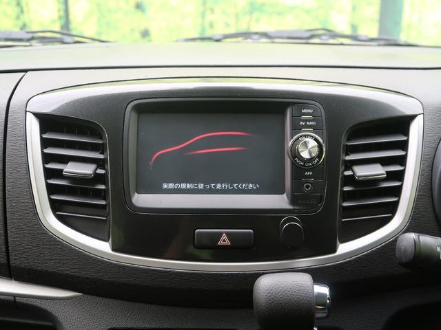 X 衝突軽減装置 純正ナビ シートヒーター バックカメラ スマートキー ETC HIDヘッド オートライト 純正アルミ オートエアコン 横滑り防止装置 アイドリングストップ ウィンカーミラー(38枚目)