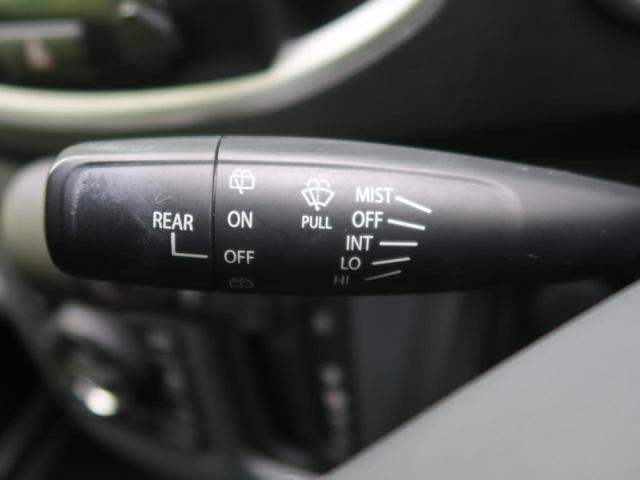 X 衝突軽減装置 純正ナビ シートヒーター バックカメラ スマートキー ETC HIDヘッド オートライト 純正アルミ オートエアコン 横滑り防止装置 アイドリングストップ ウィンカーミラー(43枚目)