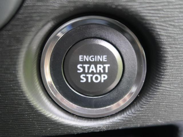 X 衝突軽減装置 純正ナビ シートヒーター バックカメラ スマートキー ETC HIDヘッド オートライト 純正アルミ オートエアコン 横滑り防止装置 アイドリングストップ ウィンカーミラー(45枚目)