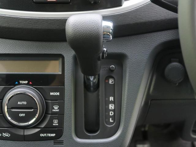 X 衝突軽減装置 純正ナビ シートヒーター バックカメラ スマートキー ETC HIDヘッド オートライト 純正アルミ オートエアコン 横滑り防止装置 アイドリングストップ ウィンカーミラー(51枚目)