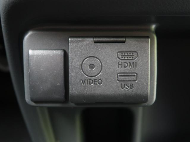 X 衝突軽減装置 純正ナビ シートヒーター バックカメラ スマートキー ETC HIDヘッド オートライト 純正アルミ オートエアコン 横滑り防止装置 アイドリングストップ ウィンカーミラー(52枚目)