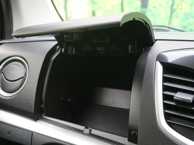 X 衝突軽減装置 純正ナビ シートヒーター バックカメラ スマートキー ETC HIDヘッド オートライト 純正アルミ オートエアコン 横滑り防止装置 アイドリングストップ ウィンカーミラー(55枚目)