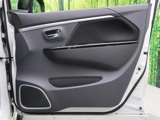 X 衝突軽減装置 純正ナビ シートヒーター バックカメラ スマートキー ETC HIDヘッド オートライト 純正アルミ オートエアコン 横滑り防止装置 アイドリングストップ ウィンカーミラー(59枚目)