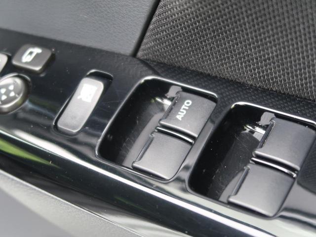 X 衝突軽減装置 純正ナビ シートヒーター バックカメラ スマートキー ETC HIDヘッド オートライト 純正アルミ オートエアコン 横滑り防止装置 アイドリングストップ ウィンカーミラー(60枚目)