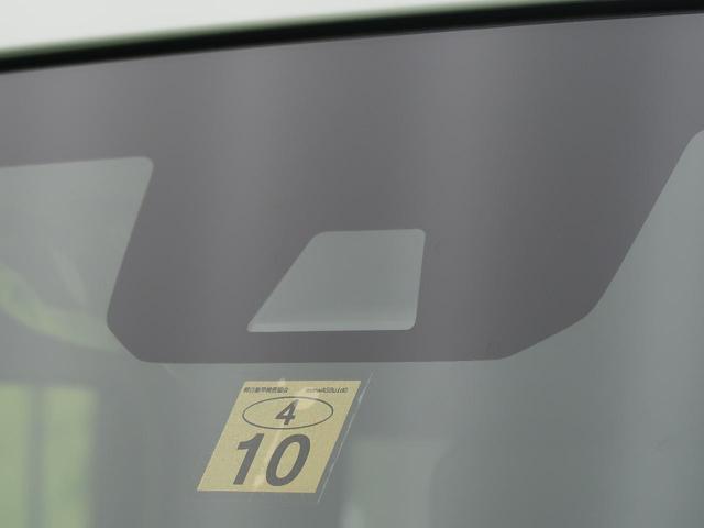G・ホンダセンシング 届出済未使用車 禁煙車 レーダークルーズ オートエアコン キーレス オートエアコン アイドリングストップ プライバシーガラス ヘッドライトレベライザー 衝突防止装置 車線逸脱警報 横滑り防止装置(3枚目)