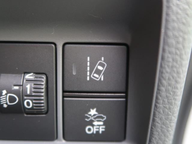 G・ホンダセンシング 届出済未使用車 禁煙車 レーダークルーズ オートエアコン キーレス オートエアコン アイドリングストップ プライバシーガラス ヘッドライトレベライザー 衝突防止装置 車線逸脱警報 横滑り防止装置(5枚目)