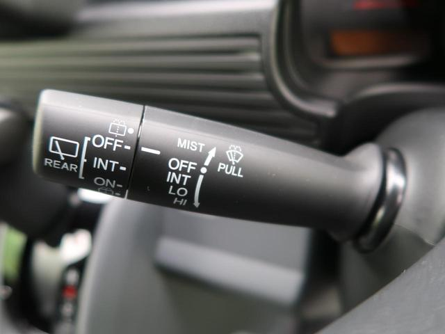 G・ホンダセンシング 届出済未使用車 禁煙車 レーダークルーズ オートエアコン キーレス オートエアコン アイドリングストップ プライバシーガラス ヘッドライトレベライザー 衝突防止装置 車線逸脱警報 横滑り防止装置(37枚目)