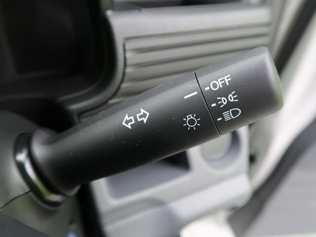 G・ホンダセンシング 届出済未使用車 禁煙車 レーダークルーズ オートエアコン キーレス オートエアコン アイドリングストップ プライバシーガラス ヘッドライトレベライザー 衝突防止装置 車線逸脱警報 横滑り防止装置(38枚目)