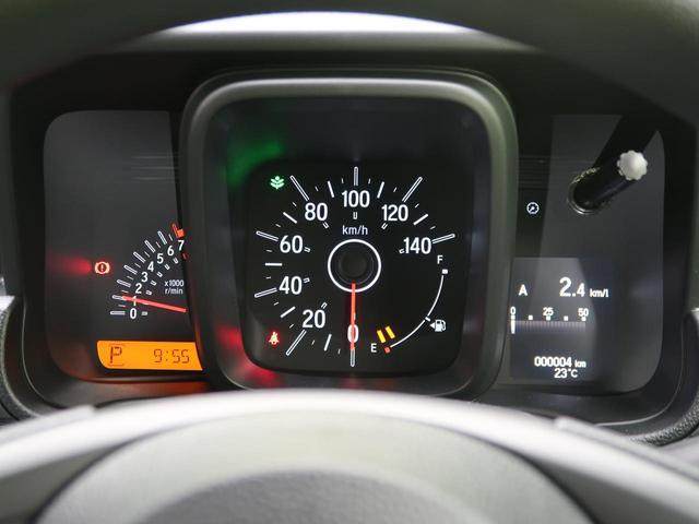 G・ホンダセンシング 届出済未使用車 禁煙車 レーダークルーズ オートエアコン キーレス オートエアコン アイドリングストップ プライバシーガラス ヘッドライトレベライザー 衝突防止装置 車線逸脱警報 横滑り防止装置(39枚目)