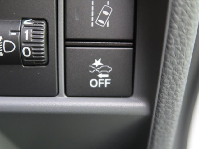 G・ホンダセンシング 届出済未使用車 禁煙車 レーダークルーズ オートエアコン キーレス オートエアコン アイドリングストップ プライバシーガラス ヘッドライトレベライザー 衝突防止装置 車線逸脱警報 横滑り防止装置(43枚目)