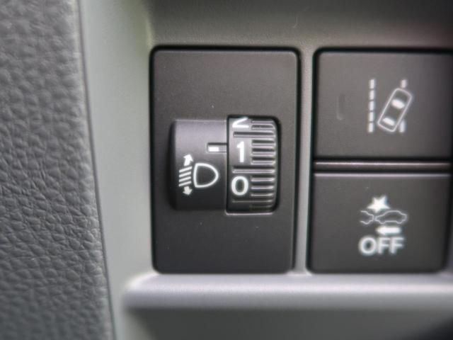 G・ホンダセンシング 届出済未使用車 禁煙車 レーダークルーズ オートエアコン キーレス オートエアコン アイドリングストップ プライバシーガラス ヘッドライトレベライザー 衝突防止装置 車線逸脱警報 横滑り防止装置(44枚目)