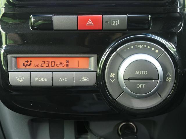 カスタムVセレクション SDナビ スマートキー HIDヘッド フルセグ ETC フォグ 純正15アルミ ウィンカーミラー オートエアコン DVD再生 電動格納ミラー プライバシーガラス ABS(7枚目)