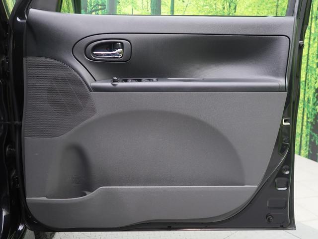 カスタムVセレクション SDナビ スマートキー HIDヘッド フルセグ ETC フォグ 純正15アルミ ウィンカーミラー オートエアコン DVD再生 電動格納ミラー プライバシーガラス ABS(33枚目)