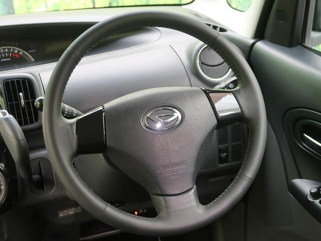 カスタムVセレクション SDナビ スマートキー HIDヘッド フルセグ ETC フォグ 純正15アルミ ウィンカーミラー オートエアコン DVD再生 電動格納ミラー プライバシーガラス ABS(35枚目)