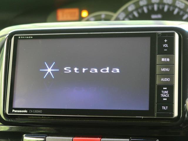 カスタムVセレクション SDナビ スマートキー HIDヘッド フルセグ ETC フォグ 純正15アルミ ウィンカーミラー オートエアコン DVD再生 電動格納ミラー プライバシーガラス ABS(37枚目)
