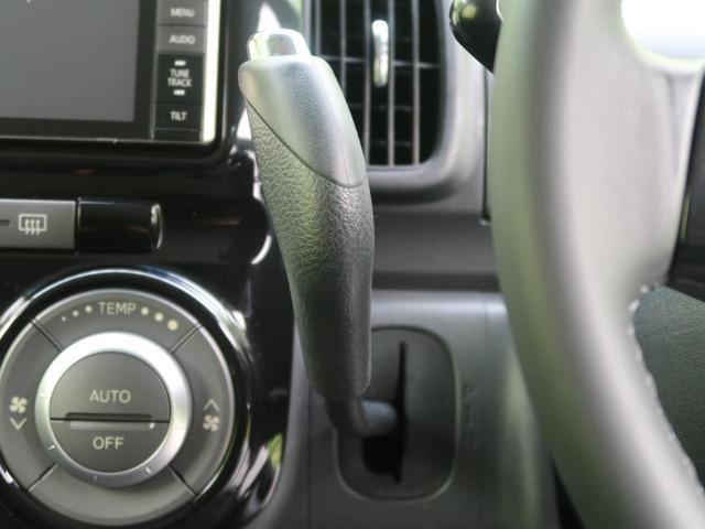 カスタムVセレクション SDナビ スマートキー HIDヘッド フルセグ ETC フォグ 純正15アルミ ウィンカーミラー オートエアコン DVD再生 電動格納ミラー プライバシーガラス ABS(44枚目)
