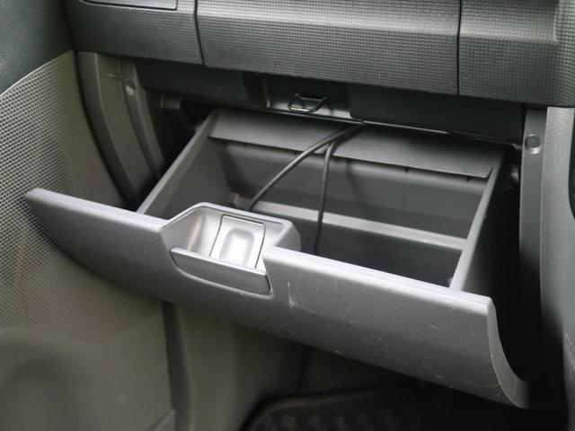 カスタムVセレクション SDナビ スマートキー HIDヘッド フルセグ ETC フォグ 純正15アルミ ウィンカーミラー オートエアコン DVD再生 電動格納ミラー プライバシーガラス ABS(45枚目)
