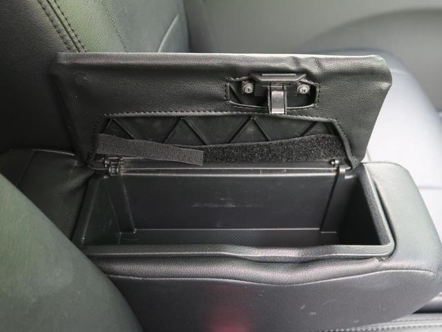 カスタムVセレクション SDナビ スマートキー HIDヘッド フルセグ ETC フォグ 純正15アルミ ウィンカーミラー オートエアコン DVD再生 電動格納ミラー プライバシーガラス ABS(47枚目)