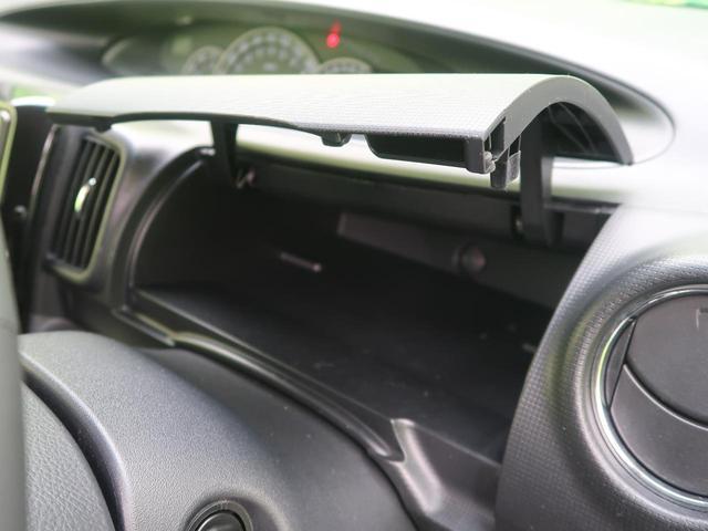 カスタムVセレクション SDナビ スマートキー HIDヘッド フルセグ ETC フォグ 純正15アルミ ウィンカーミラー オートエアコン DVD再生 電動格納ミラー プライバシーガラス ABS(48枚目)