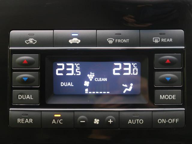 250ハイウェイスター 純正8型ナビ 両側電動ドア 全周囲カメラ ハーフレザー 7人乗り クルコン スマートキー 純正18アルミ LEDヘッド フォグ ETC 横滑り防止装置 デュアルオートエアコン(7枚目)