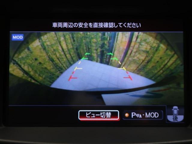 250ハイウェイスター 純正8型ナビ 両側電動ドア 全周囲カメラ ハーフレザー 7人乗り クルコン スマートキー 純正18アルミ LEDヘッド フォグ ETC 横滑り防止装置 デュアルオートエアコン(30枚目)