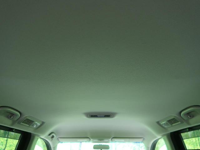 250ハイウェイスター 純正8型ナビ 両側電動ドア 全周囲カメラ ハーフレザー 7人乗り クルコン スマートキー 純正18アルミ LEDヘッド フォグ ETC 横滑り防止装置 デュアルオートエアコン(40枚目)