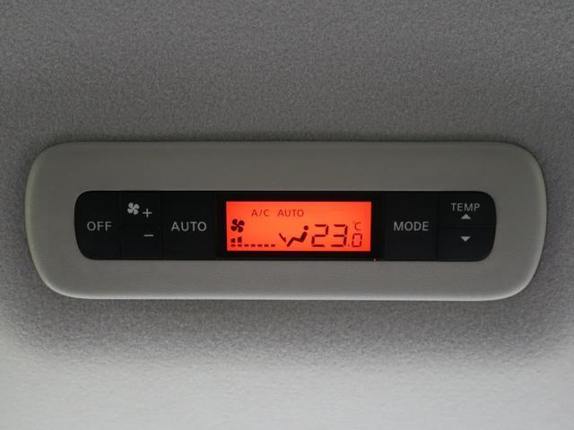 250ハイウェイスター 純正8型ナビ 両側電動ドア 全周囲カメラ ハーフレザー 7人乗り クルコン スマートキー 純正18アルミ LEDヘッド フォグ ETC 横滑り防止装置 デュアルオートエアコン(57枚目)