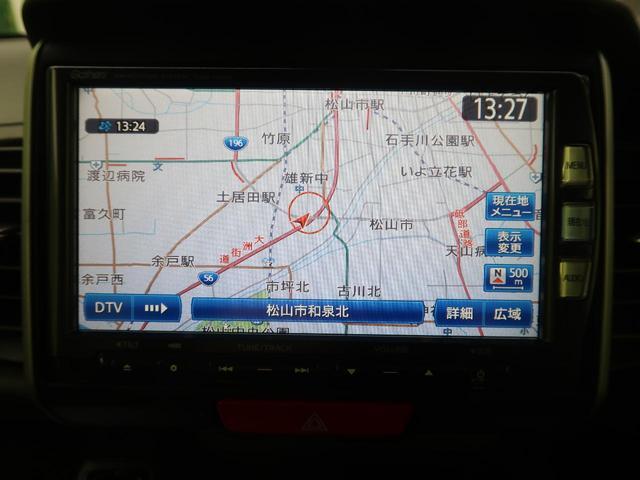 【純正ナビ】!bluetoothやTVの視聴も可能です☆高性能&多機能ナビでドライブも快適ですよ☆