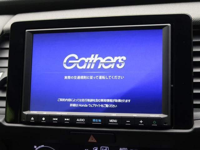 【純正8型ナビ】!bluetoothやフルセグTVの視聴も可能です☆高性能&多機能ナビでドライブも快適ですよ☆