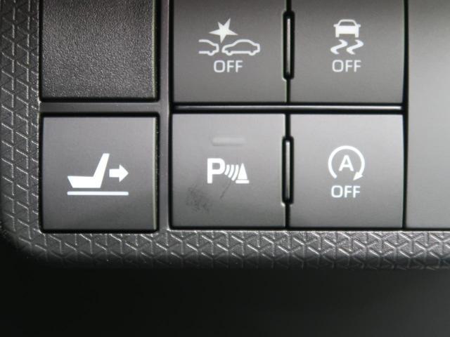 カスタムRSセレクション 届出済未使用車 ターボ 衝突軽減装置 レーダークルーズ 両側電動ドア スタイルパック コンフォートパック スマートクルーズパック スマートアシスト バックカメラ 前席シートヒーター ETC(7枚目)