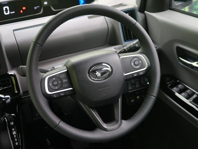 カスタムRSセレクション 届出済未使用車 ターボ 衝突軽減装置 レーダークルーズ 両側電動ドア スタイルパック コンフォートパック スマートクルーズパック スマートアシスト バックカメラ 前席シートヒーター ETC(39枚目)