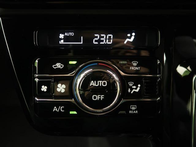 カスタムRSセレクション 届出済未使用車 ターボ 衝突軽減装置 レーダークルーズ 両側電動ドア スタイルパック コンフォートパック スマートクルーズパック スマートアシスト バックカメラ 前席シートヒーター ETC(43枚目)