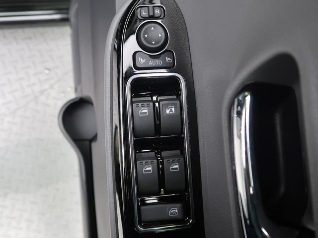 カスタムRSセレクション 届出済未使用車 ターボ 衝突軽減装置 レーダークルーズ 両側電動ドア スタイルパック コンフォートパック スマートクルーズパック スマートアシスト バックカメラ 前席シートヒーター ETC(44枚目)