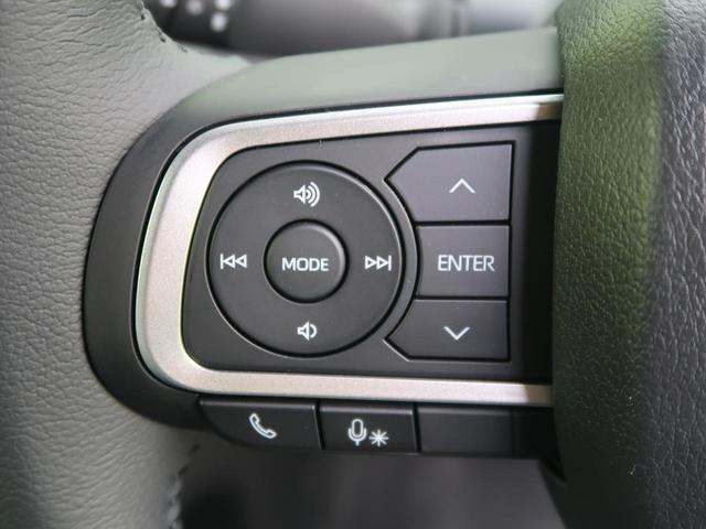 カスタムRSセレクション 届出済未使用車 ターボ 衝突軽減装置 レーダークルーズ 両側電動ドア スタイルパック コンフォートパック スマートクルーズパック スマートアシスト バックカメラ 前席シートヒーター ETC(47枚目)