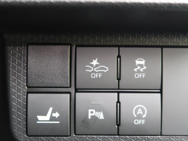 カスタムRSセレクション 届出済未使用車 ターボ 衝突軽減装置 レーダークルーズ 両側電動ドア スタイルパック コンフォートパック スマートクルーズパック スマートアシスト バックカメラ 前席シートヒーター ETC(49枚目)