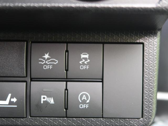 カスタムRSセレクション 届出済未使用車 ターボ 衝突軽減装置 レーダークルーズ 両側電動ドア スタイルパック コンフォートパック スマートクルーズパック スマートアシスト バックカメラ 前席シートヒーター ETC(50枚目)