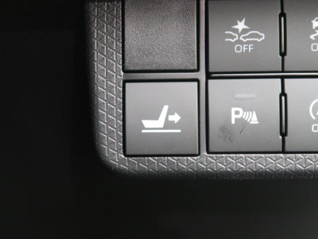 カスタムRSセレクション 届出済未使用車 ターボ 衝突軽減装置 レーダークルーズ 両側電動ドア スタイルパック コンフォートパック スマートクルーズパック スマートアシスト バックカメラ 前席シートヒーター ETC(51枚目)