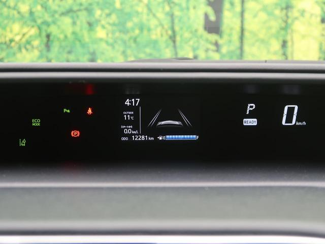 Sスタイルブラック 衝突軽減装置 SDナビ バックカメラ スマートキー ETC 車線逸脱警報 オートハイビーム 電動格納ミラー 横滑り防止装置 オートエアコン ヘッドライトレベライザー ウインカーミラー(31枚目)