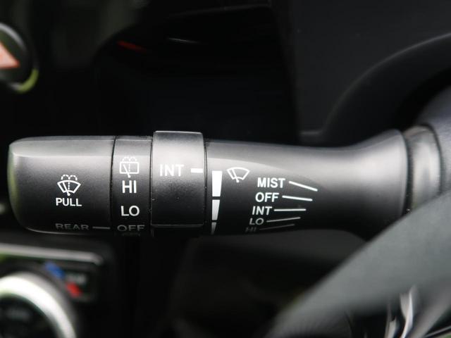 Sスタイルブラック 衝突軽減装置 SDナビ バックカメラ スマートキー ETC 車線逸脱警報 オートハイビーム 電動格納ミラー 横滑り防止装置 オートエアコン ヘッドライトレベライザー ウインカーミラー(41枚目)