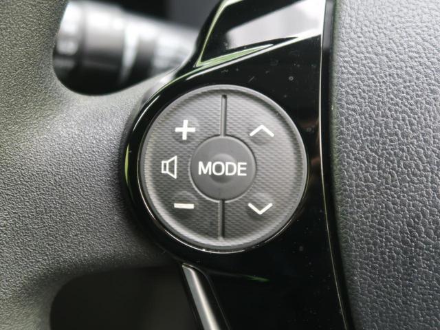 Sスタイルブラック 衝突軽減装置 SDナビ バックカメラ スマートキー ETC 車線逸脱警報 オートハイビーム 電動格納ミラー 横滑り防止装置 オートエアコン ヘッドライトレベライザー ウインカーミラー(42枚目)
