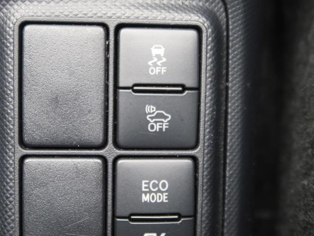 Sスタイルブラック 衝突軽減装置 SDナビ バックカメラ スマートキー ETC 車線逸脱警報 オートハイビーム 電動格納ミラー 横滑り防止装置 オートエアコン ヘッドライトレベライザー ウインカーミラー(46枚目)