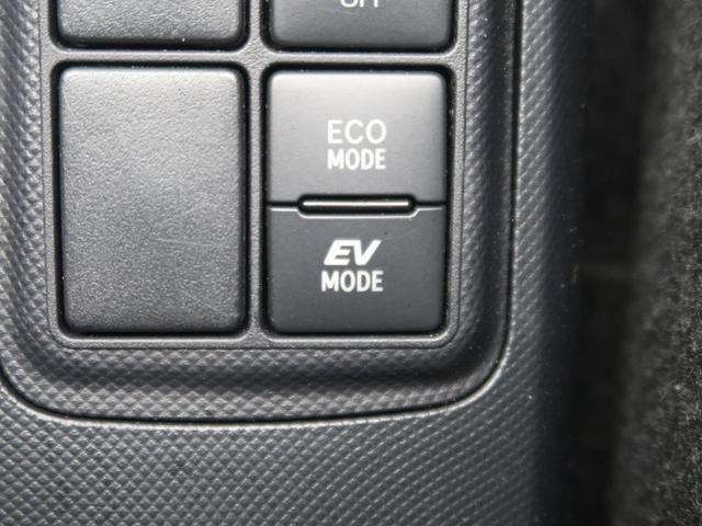 Sスタイルブラック 衝突軽減装置 SDナビ バックカメラ スマートキー ETC 車線逸脱警報 オートハイビーム 電動格納ミラー 横滑り防止装置 オートエアコン ヘッドライトレベライザー ウインカーミラー(48枚目)