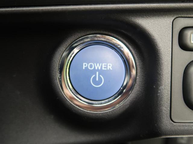 Sスタイルブラック 衝突軽減装置 SDナビ バックカメラ スマートキー ETC 車線逸脱警報 オートハイビーム 電動格納ミラー 横滑り防止装置 オートエアコン ヘッドライトレベライザー ウインカーミラー(49枚目)