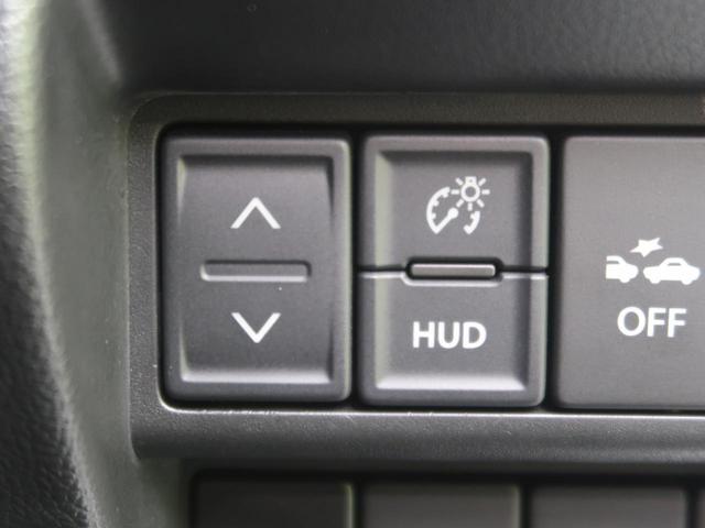【HUD】運転に必要な情報をフロントガラスにカラーで映し出す、フロントガラス投影式。車速やシフト位置、デュアルカメラブレーキサポートの警告などが、視線の先に焦点を合わせやすいように表示されます。