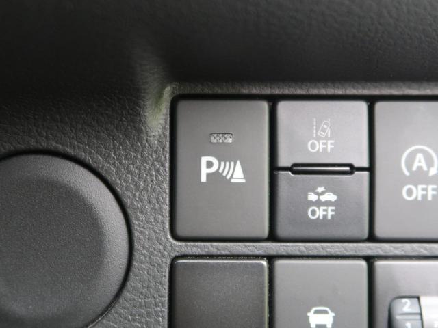 L 衝突軽減装置 コーナーセンサー シートヒーター アイドリングストップ 横滑り防止装置 キーレスエントリー ヘッドライトレベライザー 純正カーオーディオ 車線逸脱警報(5枚目)