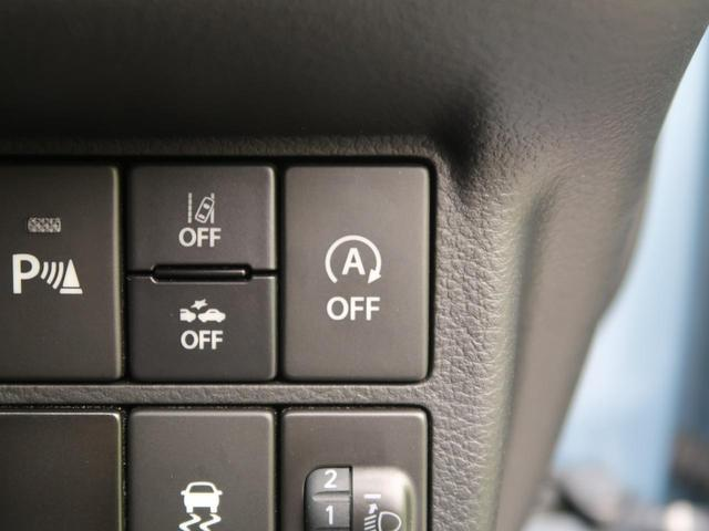 L 衝突軽減装置 コーナーセンサー シートヒーター アイドリングストップ 横滑り防止装置 キーレスエントリー ヘッドライトレベライザー 純正カーオーディオ 車線逸脱警報(6枚目)