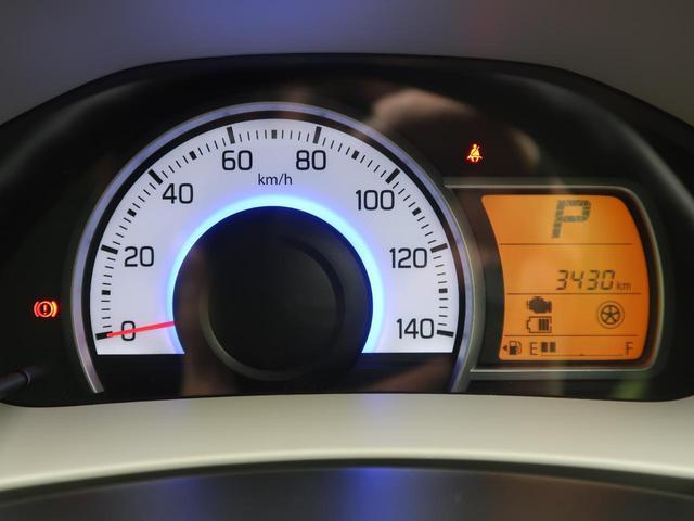 L 衝突軽減装置 コーナーセンサー シートヒーター アイドリングストップ 横滑り防止装置 キーレスエントリー ヘッドライトレベライザー 純正カーオーディオ 車線逸脱警報(29枚目)