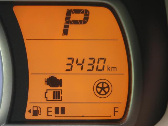 L 衝突軽減装置 コーナーセンサー シートヒーター アイドリングストップ 横滑り防止装置 キーレスエントリー ヘッドライトレベライザー 純正カーオーディオ 車線逸脱警報(30枚目)