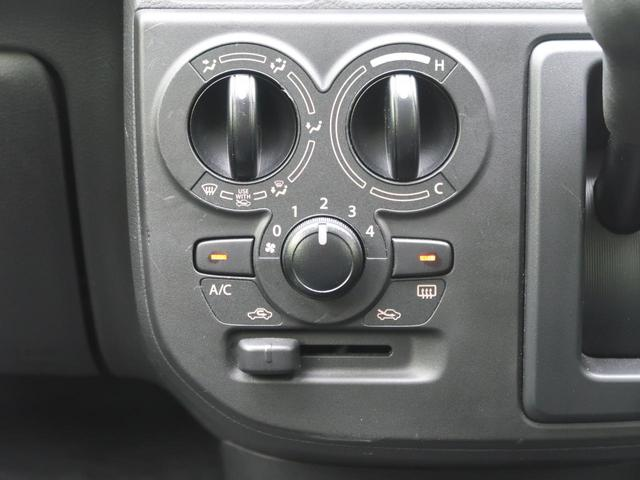 L 衝突軽減装置 コーナーセンサー シートヒーター アイドリングストップ 横滑り防止装置 キーレスエントリー ヘッドライトレベライザー 純正カーオーディオ 車線逸脱警報(32枚目)